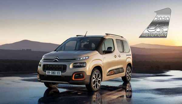 Citroen Berlingo – победитель в номинации «Минивен Года 2020»